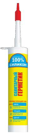 Герметик Ремонт на 100% RSTDE26060/H1621