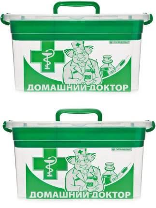 Набор контейнеров Домашний Доктор Полимербыт SGHPBKP199