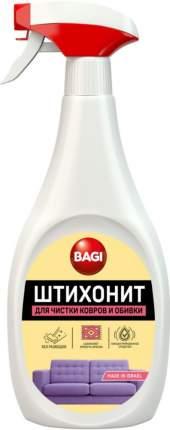 Средство для чистки ковров Bagi штихонит 500 мл