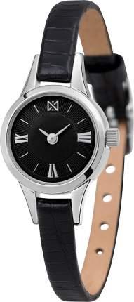 Наручные часы кварцевые женские Ника 0303.0.9.53
