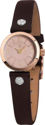 Наручные часы кварцевые женские Ника 0335.2.199.83