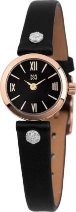Наручные часы кварцевые женские Ника 0335.2.199.53