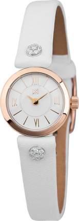 Наручные часы кварцевые женские Ника 0335.2.199.13
