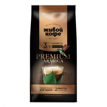 Кофе молотый Живой кофе арабика жареный для заваривания в чашке 200 г