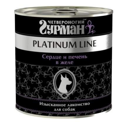 Консервы для собак Четвероногий Гурман Platinum line, сердце, печень, 240г