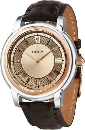 Наручные часы кварцевые мужские Ника 1358.0.19.93