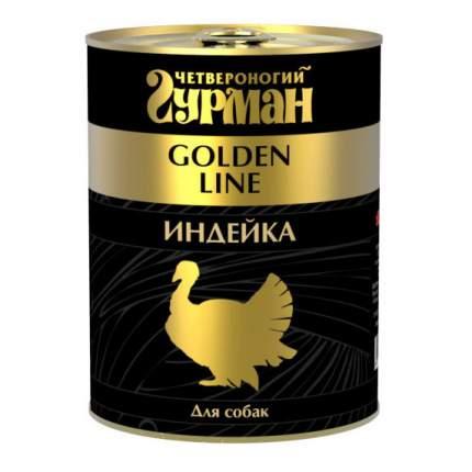 Консервы для собак Четвероногий Гурман Golden line, индейка натуральная, 340г