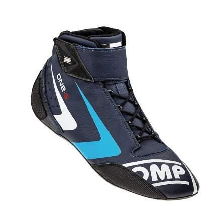 Ботинки для автоспорта ONE-S MY2016, FIA темно-синий/голубой, 43 OMP Racing IC/80724443