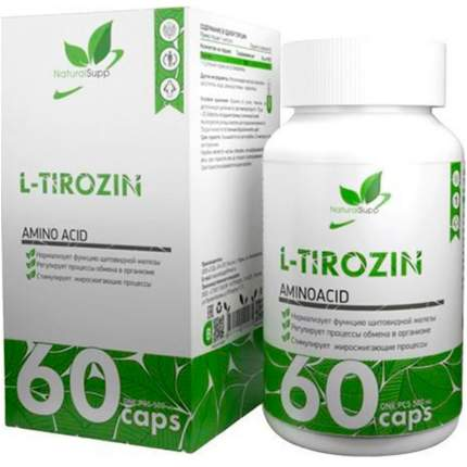 Л-тирозин NaturalSupp L-Tirozin 60 капсул