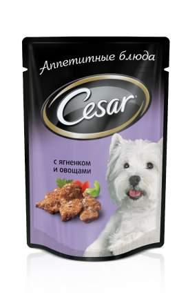 Влажный корм для собак Cesar, ягненок с овощами, 100г