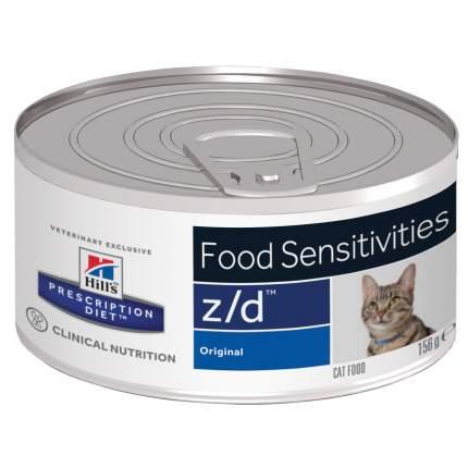 Консервы для кошек Hill's Prescription Diet z/d Food Sensitivities, мясо, 156г