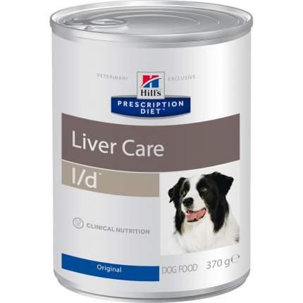 Консервы для собак Hill's Prescription Diet Liver Care l/d, мясо, 370г