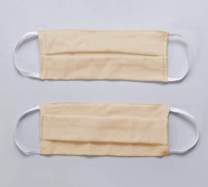 Маски защитные для лица бытовые многоразовые (бежевые) в упаковке 2 шт.