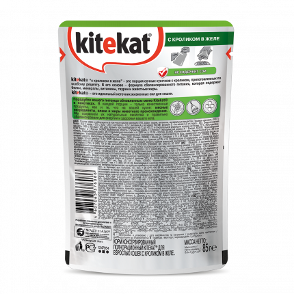 Влажный корм для кошек Kitekat, с кроликом в желе, 85г
