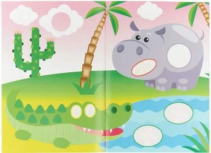 Зоопарк. книжка С наклейками