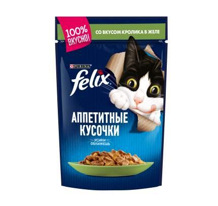 Влажный корм для кошек Felix Аппетитные кусочки, кролик, 85г