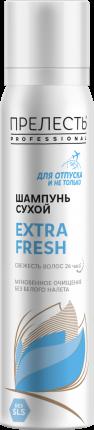 Сухой шампунь для волос Прелесть / Prelest Extra fresh - без белого налета 75 мл
