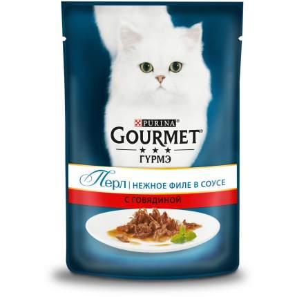 Влажный корм для кошек Gourmet Perle, говядина, 85г