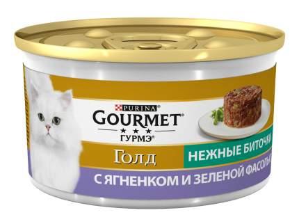Консервы для кошек Gourmet Gold, с ягненоком и зеленой фасолью85г