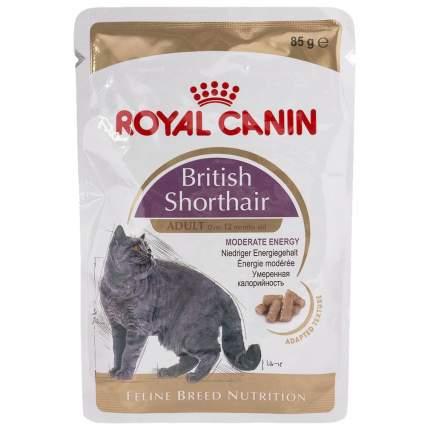 Влажный корм для кошек ROYAL CANIN British Shorthair, мясо, 85г