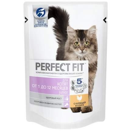 Влажный корм для котят Perfect Fit Junior, с курицей в соусе, 85г