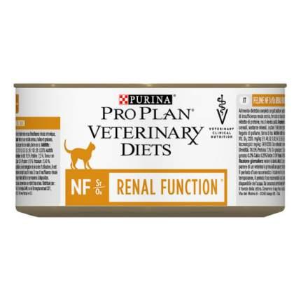 Консервы для кошек Pro Plan Veterinary Diets NF Renal Function, 195г