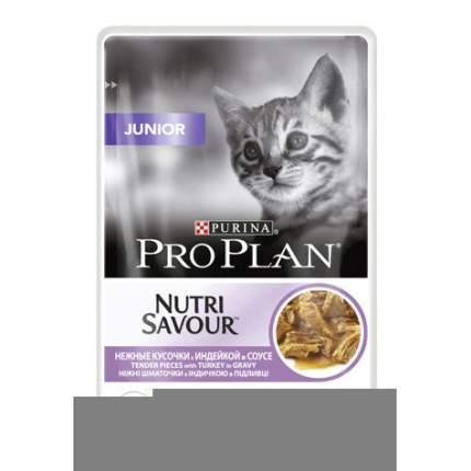 Влажный корм для котят PRO PLAN Nutri Savour Junior, индейка, 85г