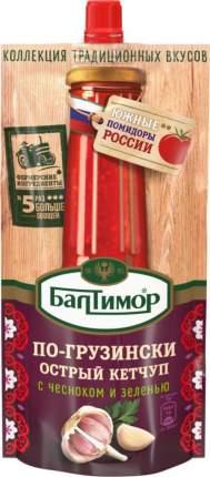 Кетчуп Балтимор острый по-грузински с чесноком и зеленью 260 г