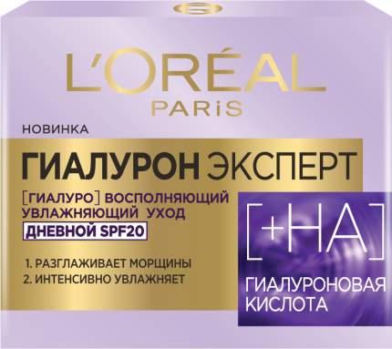 Крем для лица L'Oreal Paris Гиалурон Эксперт SPF 20 50 мл