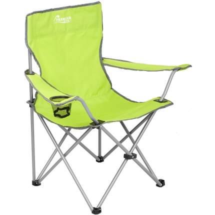 Кресло складное (PR-242-LG) PREMIER