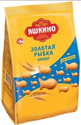 Крекер Яшкино золотая рыбка 350 г