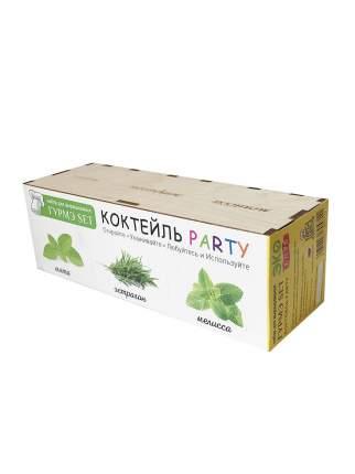 Подарочный набор для выращивания линейки Гурмэ сет Коктейль Party
