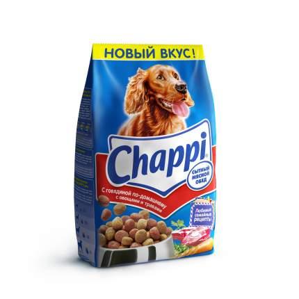 Сухой корм для собак Chappi Сытный мясной обед, Говядина по-домашнему, 2.5кг