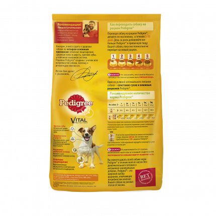 Сухой корм Pedigree для собак маленьких пород, говядина, 2.2кг