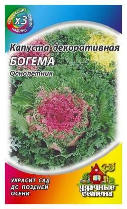 "Семена. Капуста декоративная ""Богема"" (вес: 0,1 г)"