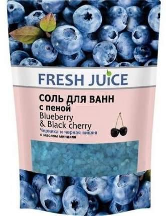 Соль для ванн Fresh Juice с пеной Blueberry & Black Cherry