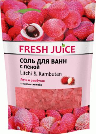 Соль для ванн с пеной Fresh Juice Litchi & Rambutan