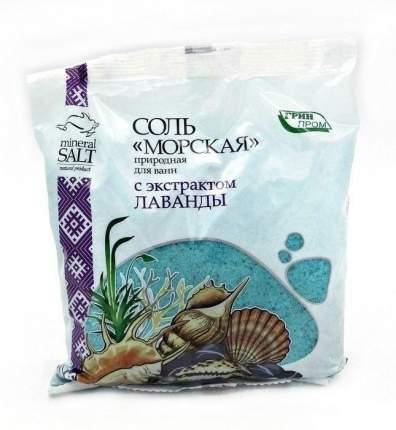Соль морская ГРИН ПРОМ экстракт лаванды