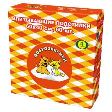 Пеленки впитывающие для животных Доброзверики Classic, с суперабсорбентом, 60х40см, 60шт