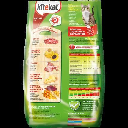 Сухой корм для кошек Kitekat, мясной пир, 0,8 кг