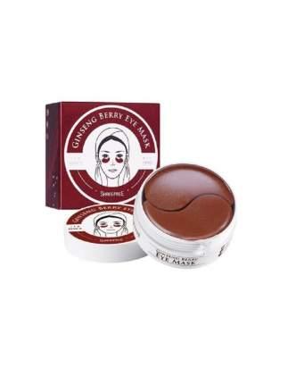Гидрогелевые патчи для глаз Ginseng Berry Eye Mask Shangpree 60 штук(30 пар)