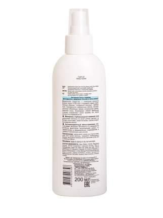 Антиоксидантный СОЛЕВОЙ СПРЕЙ для укладки волос с морской водой Витэкс 200 мл