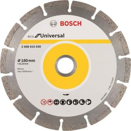 Диск отрезной алмазный BOSCH ECO Universal (2608615030) Ф180х22мм универсальный