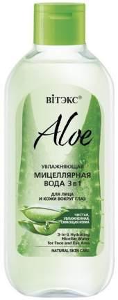 Увлажняющая мицеллярная вода 3в1 для лица и кожи вокруг глаз Aloe 97% Витэкс 400 мл