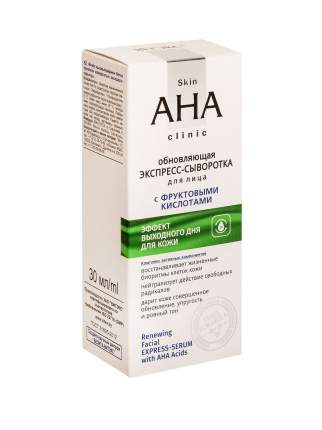 Обновляющая экспресс-сыворотка для лица с фруктовыми кислотами Skin AHA Clinic Витэкс 30мл