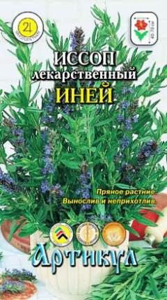 Семена лекарственных трав Артикул Иссоп лекарственный Иней 0,3 г
