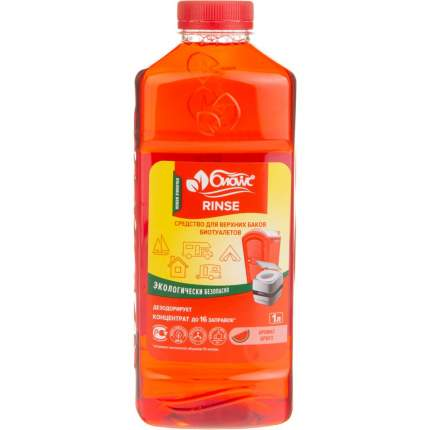 Жидкость для биотуалета БИОwc RINSE