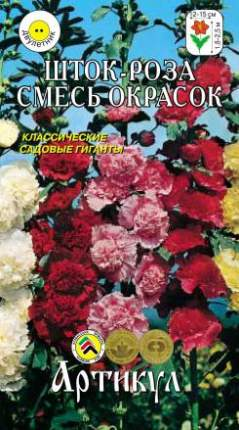 Семена деревьев и кустарников Артикул Шток-роза Шатер Брайт Пинк ярко-розовая 0,3 г