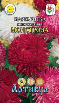 Семена цветов Артикул Маргаритка многолетняя Монстроза смесь 0,05 г