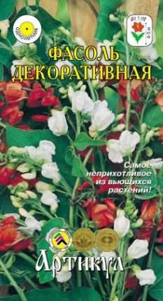 Семена декоративных овощей Артикул Фасоль декоративная смесь окрасок 3 шт 5 г